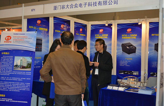 Xiamen Rongta took part in the 15TH CHENGDU FRANCHISE EXPO IN CHINA,2013.11