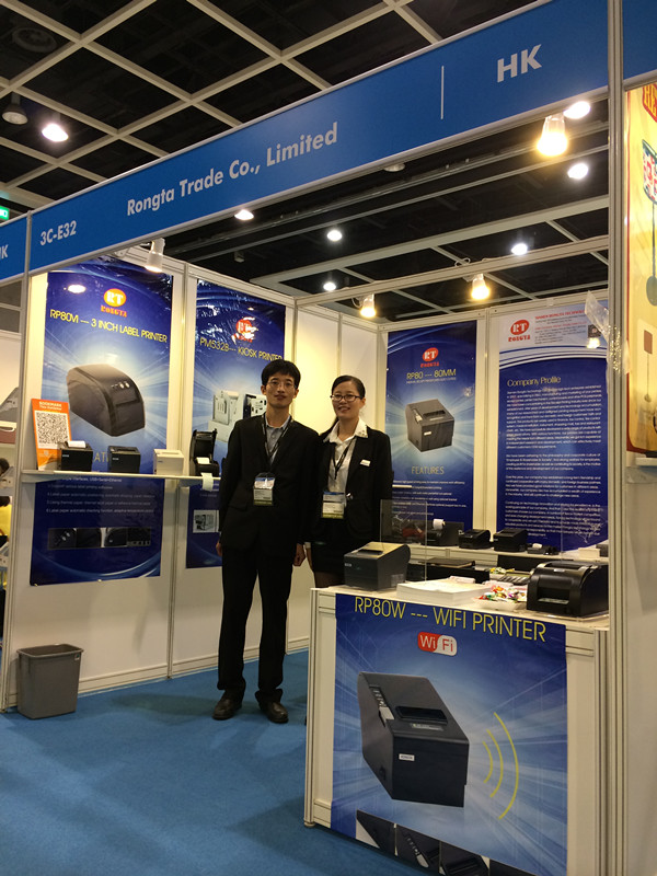 HONGKONG SPRING ELECTRONIC EXHIBITION, APRIL 13 TO APRIL 16