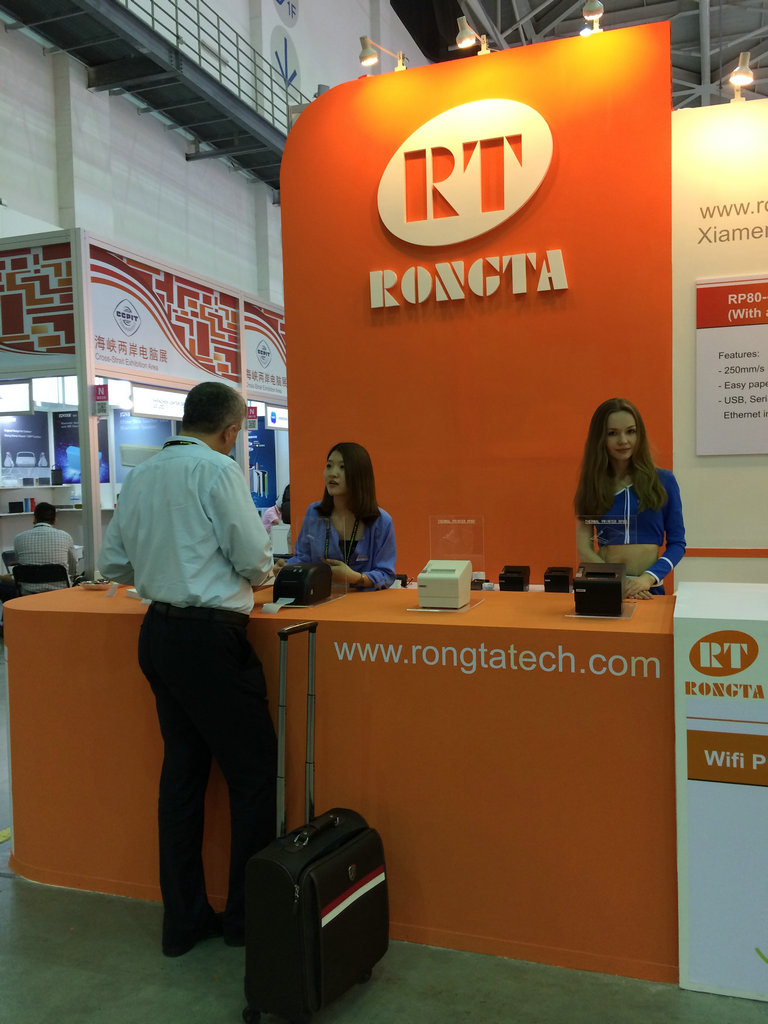 Rongta Attend 2014 TAPEI Computex Exhibition